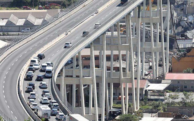Γέφυρα Μοράντι: Ηξεραν για τον φονικό πυλώνα