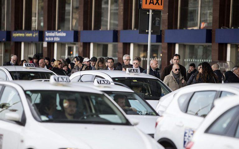 Ιταλία: Πρόστιμο σε όσους ταξιτζήδες φοράνε βερμούδα λόγω καύσωνα