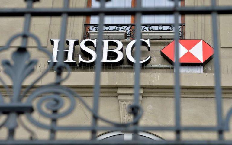 Αναβαθμίζει τις μετοχές των ελληνικών τραπεζών η βρετανική HSBC
