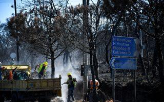 Στη Ν.Δ. πιστεύουν ότι η πυρκαγιά στο Μάτι διέρρηξε πλήρως την όποια εμπιστοσύνη των πολιτών έναντι της κυβέρνησης.