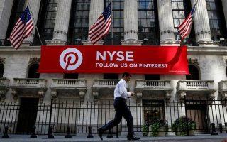 Το Pinterest, που ιδρύθηκε και διοικείται από τον Μπεν Σίλμπερμαν, είναι ένα από τα τελευταία κοινωνικά δίκτυα που θα στραφούν στις αγορές για χρηματοδότηση.