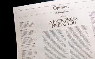 Οι New York Times ήταν ανάμεσα στις 350 εφημερίδες των Ηνωμένων Πολιτειών, προοδευτικές και συντηρητικές, μεγάλες και μικρές, που απάντησαν ταυτόχρονα στη συνωμοσιολογία του προέδρου Τραμπ.