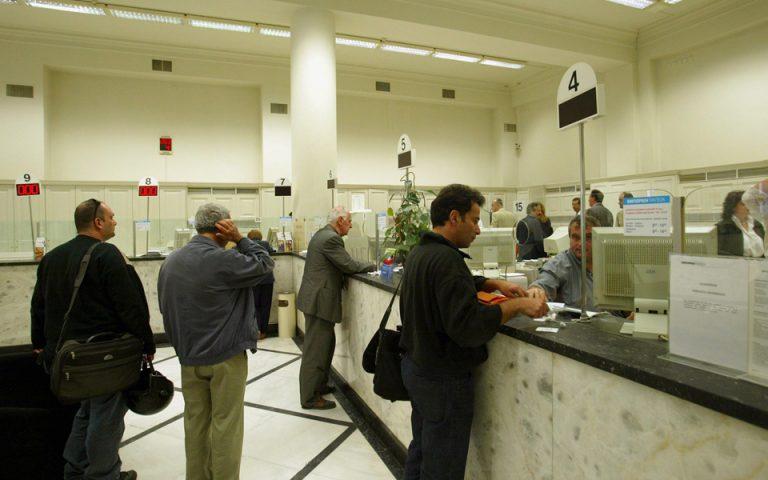 Αποψη: O ρόλος των τραπεζών στην ανάκαμψη της οικονομίας