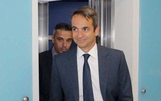 Μετά τη Ζάκυνθο, την ερχόμενη εβδομάδα ο κ. Μητσοτάκης αναμένεται να μεταβεί στη Δυτική Μακεδονία.