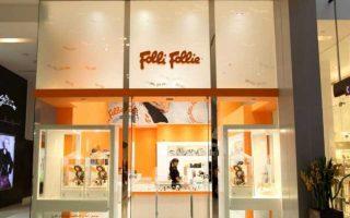 Η γυναίκα του Γκούο Γκουανγκτσάνγκ, ιδρυτή της Fosun International, είχε ενθουσιαστεί από την ποιότητα και την τιμή των τσαντών της Folli Follie, με αποτέλεσμα να παρακινήσει τον σύζυγό της να εξετάσει την εταιρεία.