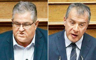 """«Η νέα εποχή που ευαγγελίζεται ο πρωθυπουργός βασίζεται στα """"αποκαΐδια"""" των δικαιωμάτων λαού και νεολαίας», δήλωσε ο Δημ. Κουτσούμπας. Για «τυχοδιωκτική διακυβέρνηση του '15» έκανε λόγο ο Στ. Θεοδωράκης."""