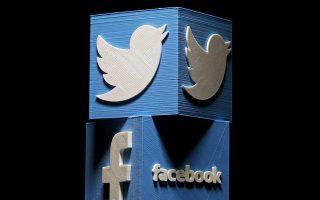 Facebook και Τwitter προσπαθούν να καταστήσουν ασφαλέστερες τις πλατφόρμες τους πριν από τις ενδιάμεσες εκλογές στις ΗΠΑ.