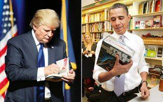 Οι καλοκαιρινές αναγνωστικές προτάσεις του Ντόναλντ Τραμπ περιστρέφονται γύρω από το πρόσωπό του. Από την άλλη, ο Μπαράκ Ομπάμα συνεχίζει μια αγαπημένη του συνήθεια, δηλαδή να διαβάζει πολλά και πολύ.