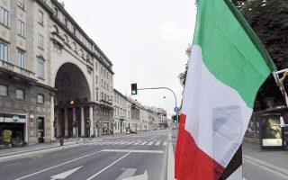 Aνοδικά κινήθηκαν οι αποδόσεις των κρατικών ομολόγων της Ιταλίας. Οι επενδυτές αγνόησαν τις δηλώσεις του κ. Τραμπ για στήριξη της Iταλίας. Oι αποδόσεις των 10ετών ομολόγων ανήλθαν έως και 7 μονάδες βάσης στο 3,14%, στα υψηλότερα επίπεδα της εβδομάδας.