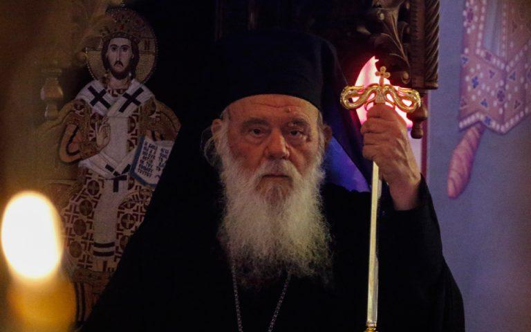 Αρχιεπίσκοπος: Αυτό που χρειάζεται αυτές τις ώρες είναι λίγα λόγια