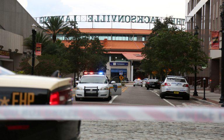ΗΠΑ: Ενοπλη επίθεση με νεκρούς σε τουρνουά παιχνιδιών