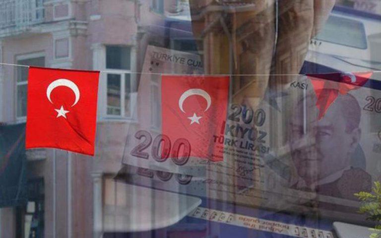 Υποβάθμιση του αξιόχρεου της Τουρκίας από S&P και Moody's