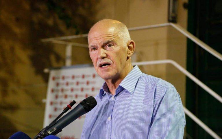 Παπανδρέου: Σημαντικό βήμα η έξοδος από τα προγράμματα αλλά δεν υπάρχει λόγος για εορτασμούς