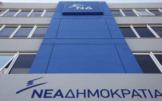nd-ametanoitos-o-k-tsipras-synechizei-na-dichazei0