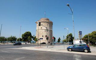 Άδειοι εμφανίζονται οι δρόμοι στον Λευκό Πύργο, από αυτοκίνητα και κόσμο, στο κέντρο της Θεσσαλονίκης. λόγω της αργίας του Δεκαπενταύγουστου, Παρασκευή 15 Αυγούστου 2014. ΑΠΕ-ΜΠΕ/ PIXEL/ STR
