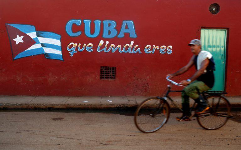 Κούβα: Δειλά βήματα προς απελευθέρωση της αγροτικής παραγωγής