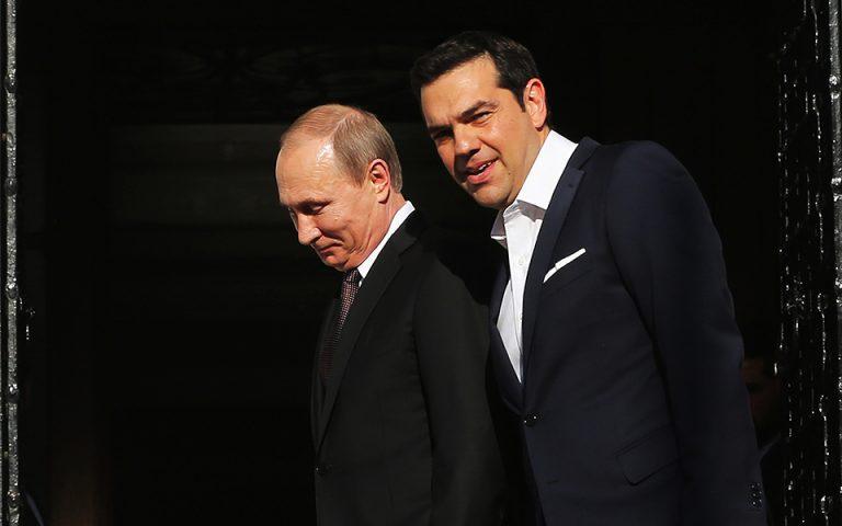 Σε αποκατάσταση των σχέσεων με τη Ρωσία προσβλέπει ο Αλ. Τσίπρας