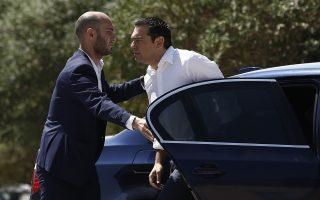 Ο πρωθυπουργός Αλέξης Τσίπρας (Δ), φτάνει για να συμμετάσχει στη σύσκεψη με αντικείμενο την επόμενη μέρα της φονικής πυρκαγιάς στο Μάτι, την Τρίτη 7 Αυγούστου 2018, στο Τεχνολογικό Πολιτιστικό Πάρκο Λαυρίου. Σε εξέλιξη είναι ευρεία σύσκεψη υπό τον πρωθυπουργό Αλέξη Τσίπρα, και τη συμμετοχή του υπουργού και του αναπληρωτή υπουργού Περιβάλλοντος και Ενέργειας, του υπουργού Υποδομών, της περιφερειάρχη Αττικής, των δασαρχών της Αττικής, των γενικών διευθυντών της Κτηματικής Εταιρείας του Δημοσίου, των αρμοδίων γενικών γραμματέων και την Αποκεντρωμένη Διοίκηση. ΑΠΕ-ΜΠΕ/ΑΠΕ-ΜΠΕ/ΓΙΑΝΝΗΣ ΚΟΛΕΣΙΔΗΣ