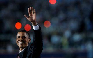 Ο γερουσιαστής του Ιλινόι, Μπαράκ Ομπάμα, χαιρετάει το πλήθος κατά τη διάρκεια της τέταρτης και τελευταίας μέρας του Εθνικού Συνεδρίου του Δημοκρατικού Κόμματος, το οποίο τον ανακήρυξε υποψήφιο πρόεδρο των Ηνωμένων Πολιτειών, στο Ντένβερ του Κολοράντο, το 2008. (AP Photo/Jae C. Hong)