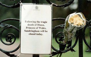 «Λόγω του τραγικού θανάτου της Νταϊάνας, πριγκίπισσας της Ουαλίας, το Σάντριγχαμ θα παραμείνει κλειστό σήμερα», αναγράφει ένα σημείωμα που έχει τοποθετηθεί στην πύλη της κατοικίας του Σάντριγχαμ, της ιδιωτικής κατοικίας της βασίλισσας Ελισάβετ, στο Νόρφολκ, στη νοτιοανατολική ακτή της Αγγλίας, την ημέρα του τραγικού δυστυχήματος στο Παρίσι που κόστισε τη ζωή στη Νταϊάνα, τον σύντροφό της Ντόντι Αλ Φαγιέτ και τον οδηγό της μοιραίας Μερσεντές που τους μετέφερε, το 1997. (AP Photo/ Findlay Kember)