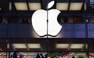 Το χρηματιστηριακό φαινόμενο Apple, αλλά και των υπολοίπων τεχνολογικών κολοσσών αυτής της «παρέας», αποτελεί την κινητήριο δύναμη πίσω από το ράλι της Wall Street τα τελευταία εννέα χρόνια.