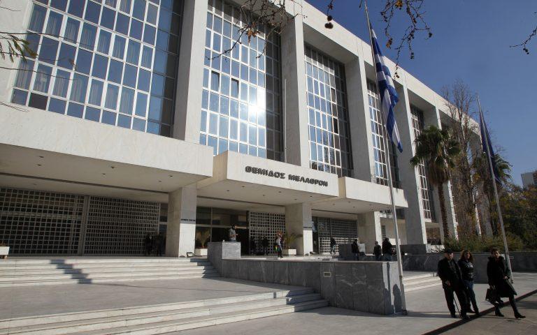 Εφεση της Εισαγγελίας του Αρείου Πάγου για την αποφυλάκιση Φλώρου