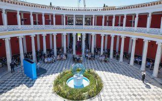 Ενα μεγάλο μέρος του Athens Democracy Forum πραγματοποιείται κατά παράδοση στο Ζάππειο Μέγαρο.