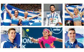 Ο ελληνικός αθλητισμός έφερε νέα χαμόγελα στην Ελλάδα. Στεφανίδη (από αριστερά πάνω), Κυριακοπούλου, Τεντόγλου, Παπαχρήστου, Γκολομέεβ (από αριστερά κάτω), Τσιτσιπάς και Χρήστου, όλοι τους, με τις προσπάθειές τους, μας σήκωσαν λίγο ψηλότερα. Σελ. 26
