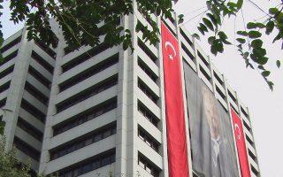 Ενα από τα κυριότερα αίτια της κρίσης είναι η διστακτικότητα της τουρκικής κεντρικής τράπεζας να αυξήσει το κόστος δανεισμού, για να ελέγξει τον πληθωρισμό, που τον Ιούλιο έφθασε στο 16%.