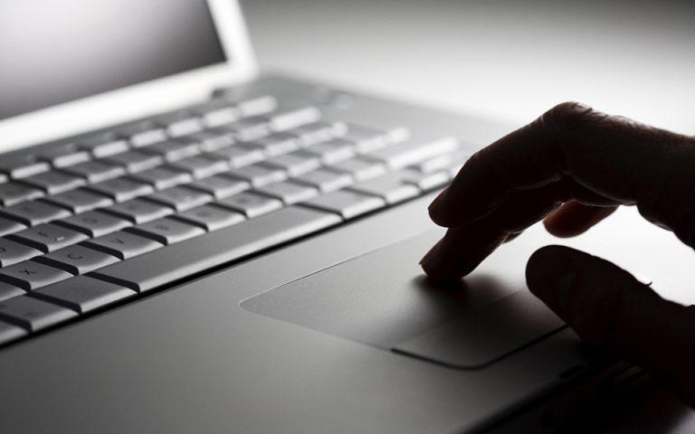 Darknet: Στα άδυτα του ψηφιακού (υπo) κόσμου