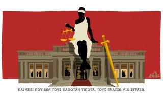 skitso-toy-dimitri-chantzopoyloy-08-08-180