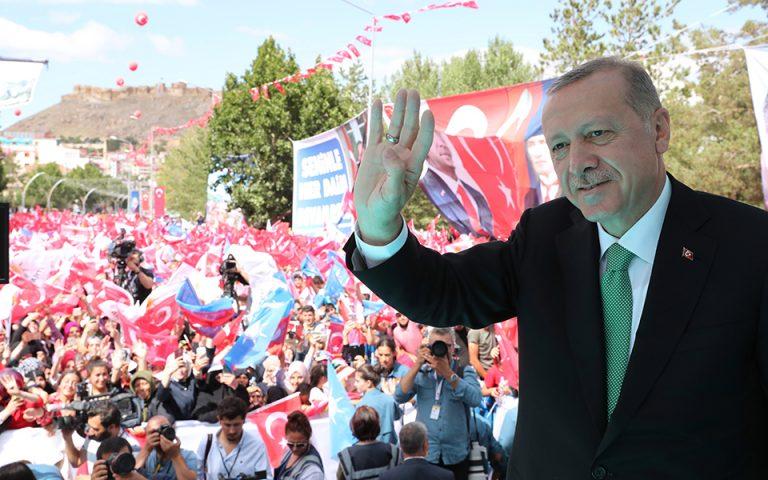 Αλλαγές στο κόμμα του Ερντογάν φέρνει το ετήσιο συνέδριο