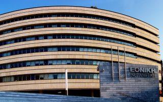 Η προσφορά της Gongbao ανέρχεται σε 676 εκατ. ευρώ και αφορά στο 75% της Εθνικής Ασφαλιστικής, η πώληση της οποίας αποτελεί δέσμευση του ομίλου της ΕΤΕ στο πλαίσιο του προγράμματος αναδιάρθρωσής τους.