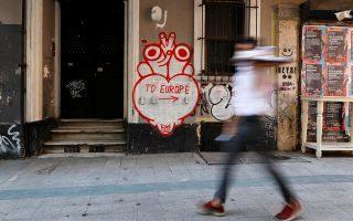 Η καρδιά της Τουρκίας εξακολουθεί να χτυπά δυνατά για την Ευρώπη, αν πιστέψουμε το γκράφιτι της φωτογραφίας σε τοίχο της Κωνσταντινούπολης και τις χθεσινές διαβεβαιώσεις του Μεβλούτ Τσαβούσογλου.