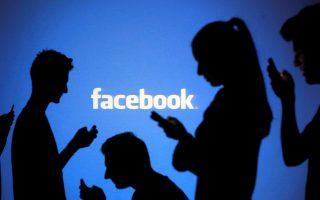 Εύκολα μπορεί να εμπλακεί κάποιος σε ψεύτικες σελίδες στο Facebook.