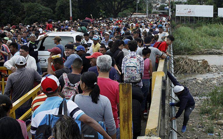 ΟΗΕ: Με προσφυγική κρίση ανάλογη της Μεσογείου απειλείται η Βενεζουέλα