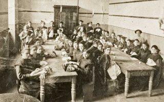 Μαθήτριες του Ζαππείου Παρθεναγωγείου, Κωνσταντινούπολη 1912 (AD-MC-012_ref278).