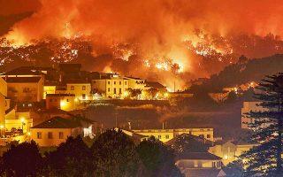 Καταστροφικές φωτιές στην Πορτογαλία.
