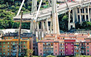 Μετέωρο τμήμα της γέφυρας Μοράντι, στη Γένοβα. Ενώ συνεχίζονται οι έρευνες στα συντρίμμια για 10 ώς 20 αγνοουμένους και ο αριθμός των νεκρών έχει φθάσει τους 38, ξέσπασε πόλεμος ανάμεσα στην ιταλική κυβέρνηση και στην οικογένεια Benetton, βασική μέτοχο της εταιρείας που διαχειρίζεται τον αυτοκινητόδρομο. Προκειμένου να ανεβάσει το ύψος της αποζημίωσης που διεκδικεί, η κυβέρνηση απείλησε με άρση της παραχώρησης 3.000 χιλιομέτρων αυτοκινητοδρόμων. Αναδρομή στις 11 φονικότερες καταρρεύσεις γεφυρών του 21ου αιώνα.