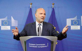 Ο επίτροπος Πιερ Μοσκοβισί ανακοίνωσε προχθές ότι οι εκπρόσωποι των δανειστών θα έρθουν στην Αθήνα στις 10 Σεπτεμβρίου. Η κυβέρνηση σκοπεύει να ανοίξει όλη την ατζέντα των σχεδίων της για ελαφρύνσεις και παροχές του 2018 και του 2019, που ανοίγουν σιγά σιγά και τον προεκλογικό δρόμο.