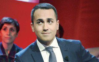 Ο αντιπρόεδρος της ιταλικής κυβέρνησης και ηγέτης του μεγαλύτερου κόμματος της κυβέρνησης συνασπισμού Λουίτζι ντι Μάιο απαίτησε την άμεση συμπερίληψη στον επόμενο προϋπολογισμό όλων των μέτρων που έχουν προτείνει τα δύο κόμματα.