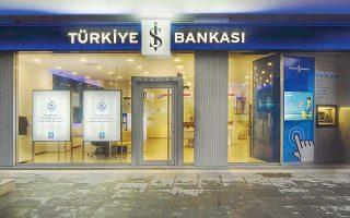 Παράγοντες του τουρκικού τραπεζικού συστήματος προειδοποιούν ότι η υποτίμηση της λίρας βλάπτει την κεφαλαιακή επάρκεια των τουρκικών τραπεζών.