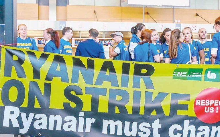 Ακυρώσεις εκατοντάδων πτήσεων λόγω της απεργίας στη Ryanair