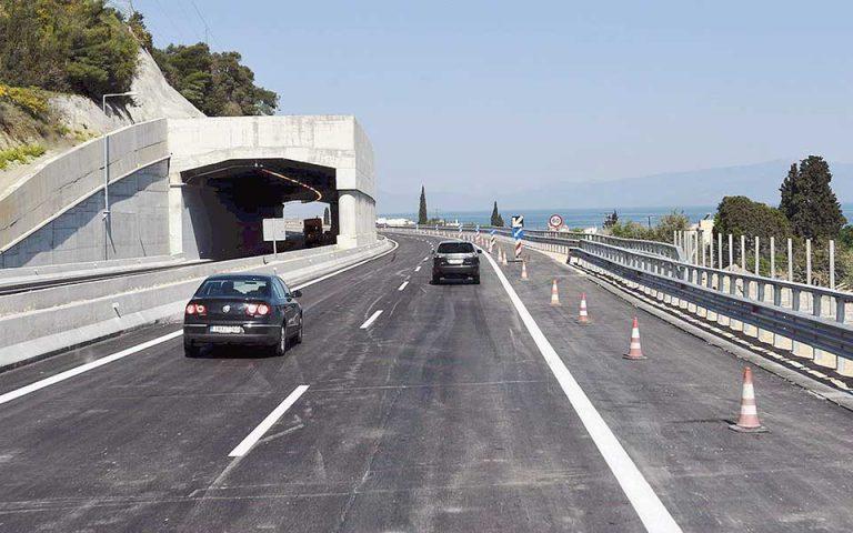 Επιπλέον 1,2 δισ. ευρώ κόστισαν τα έργα των μεγάλων οδικών αξόνων