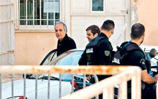 Τον περασμένο Ιούνιο, έπειτα από απεργία πείνας, ο Δημήτρης Κουφοντίνας έλαβε την τρίτη κατά σειρά 48ωρη άδεια με περιοριστικούς όρους, από το συμβούλιο των φυλακών.