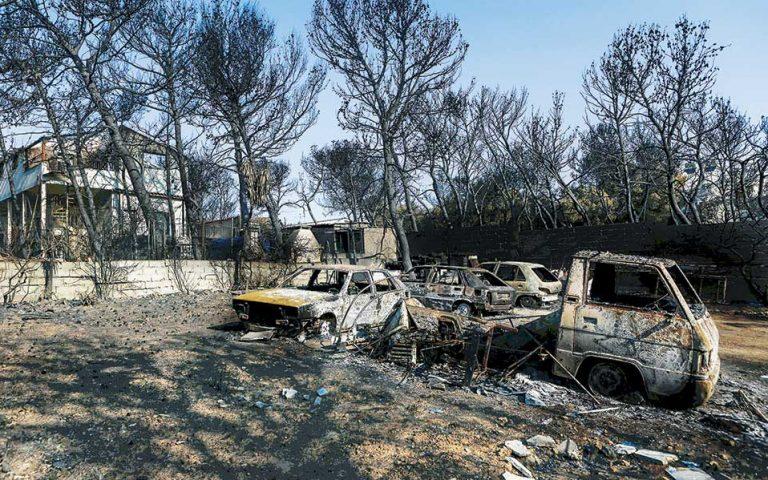 Δύσκολη η επιστροφή στην κανονικότητα για όσους επέζησαν της φονικής πυρκαγιάς