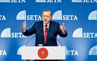 Ο Ταγίπ Ερντογάν εξέφρασε την πεποίθηση ότι η χώρα του μπορεί «να γίνει αυτάρκης» και «να παράγει ό,τι δεν διαθέτει ακόμη».