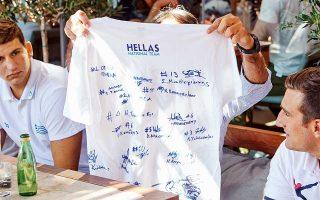 Υπογραφές από την Ελλάδα του αύριο...