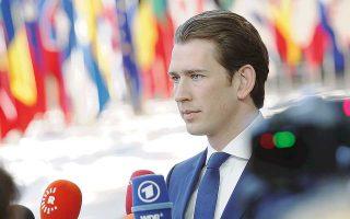 Ο Αυστριακός καγκελάριος και προεδρεύων της Ε.Ε., Σεμπάστιαν Κουρτς, σε φωτογραφία αρχείου της 29ης Ιουνίου, στις Βρυξέλλες.