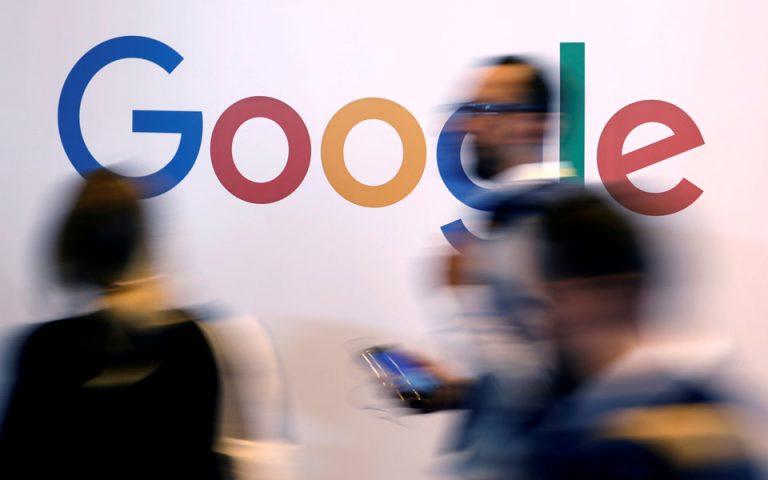 Λογαριασμούς που συνδέονται με το Ιράν «κλείνει» η Google
